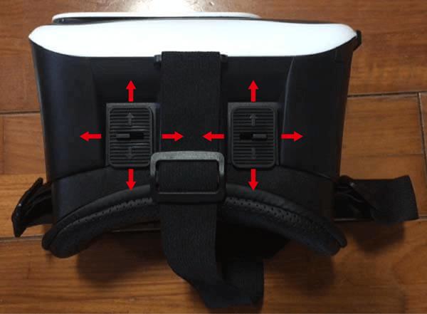 スマホ・VR
