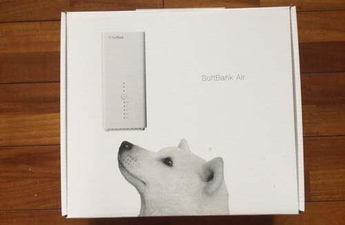 SoftBank箱