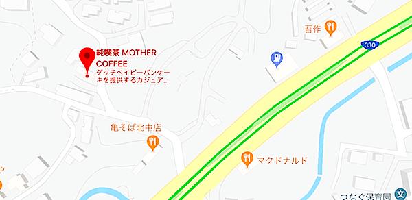 マザーコーヒー・アクセス