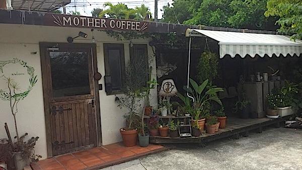 マザーコーヒー店舗