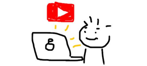 YouTubeを観てる