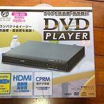 VERTEX STYLE・DVDプレーヤーのトレイが開かないので修理しました