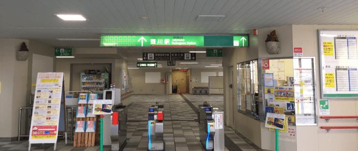 モノレール壺川駅
