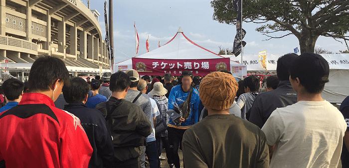 FC琉球・当日券売り場