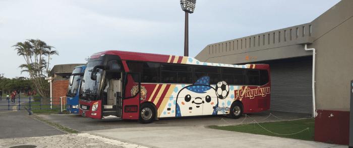 FC琉球バス