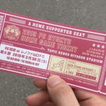 FC琉球観戦レポ①