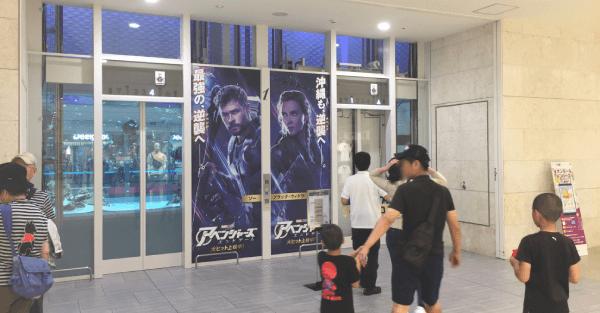 ライカム・エレベーター