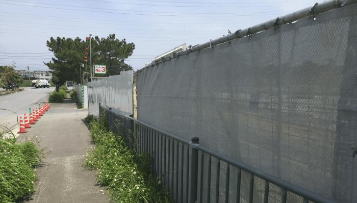細かい網のゲート