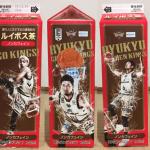 2018〜19シーズンの身近な琉球ゴールデンキングス