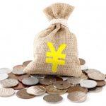楽天証券でつみたてNISAを始めました/投資信託の買い方も紹介