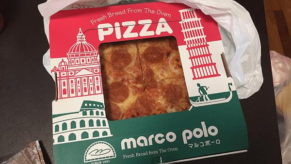 マルコポーロ・ピザ1